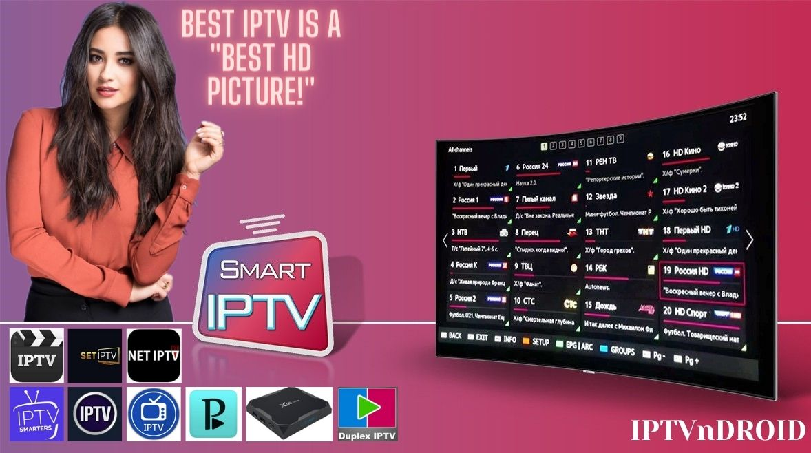 BEST IPTV IS A BEST HD PICTURE! (1)